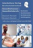 Berufsschulwörterbuch für Gesundheitswesen und Gesundheitsberufe