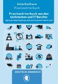 Praxiswörterbuch aus den technischen und IT Berufen