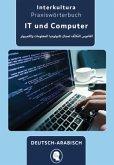 Praxiswörterbuch für IT und Computer