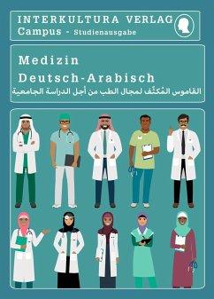 Studienwörterbuch für Medizin