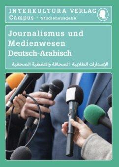 Studienwörterbuch für Journalismus und Berichterstattung