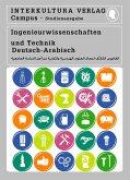 Studienwörterbuch für Ingenieurwissenschaften