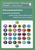 Studienwörterbuch für Naturwissenschaften