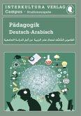 Interkultura Studienwörterbuch für Pädagogik