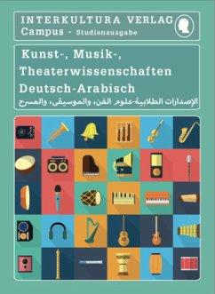 Studienwörterbuch für Kunst-, Musik- und Theaterwissenschaften