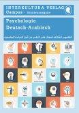 Studienwörterbuch für Psychologie