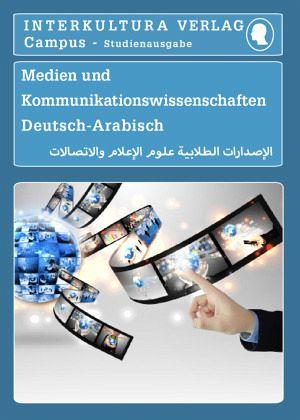 Medien Kommunikationswissenschaften