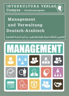 Studienwörterbuch für Management und Verwaltung