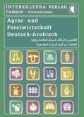 Studienwörterbuch für Agrar- und Forstwirtschaft Deutsch-Arabisch