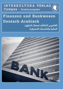Studienwörterbuch für Finanzen und Bankwesen