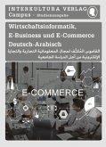 Studienwörterbuch für E-Business und E-Commerce