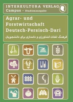 Studienwörterbuch für Agrar- und Forstwirtschaft