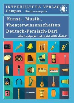 Studienwörterbuch für Kunst-, Musik- und Theate...