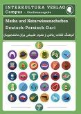 Studienwörterbuch für Mathematik und Naturwissenschaften