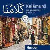 Kalamuna A1 - 2 Audio-CDs