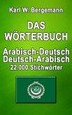 Das Wörterbuch Arabisch-Deutsch / Deutsch-Arabisch (eBook, ePUB)
