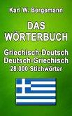 Das Wörterbuch Griechisch-Deutsch / Deutsch-Griechisch (eBook, ePUB)