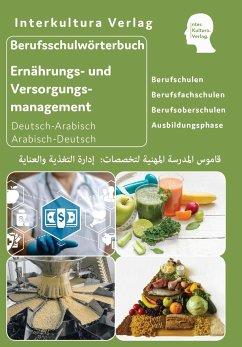 Berufsschulwörterbuch für Ernährungs- und Verso...