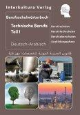 Berufsschulwörterbuch für Technische Berufe Teil I