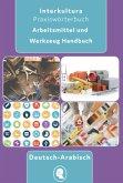 Arbeitsmittel und Werkzeug Handbuch