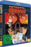 Detektiv Conan - 10. Film: Das Requiem der Detektive