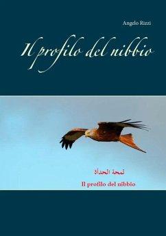 Il profilo del nibbio (eBook, ePUB)