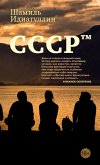USSR (eBook, ePUB)