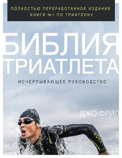The Triathlete´s Training Bible: (eBook, ePUB)
