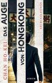 Das Auge von Hongkong (eBook, ePUB)