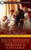 Memories of the Emperor Emperor Nicholas II and his family (eBook, ePUB)