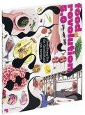 Food Revolution 5.0 /Gestaltung für die Gesellschaft von morgen
