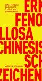Das chinesische Schriftzeichen als poetisches Medium