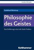 Philosophie des Geistes (eBook, PDF)