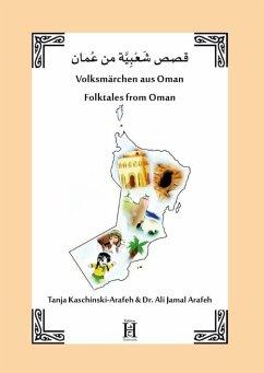 Volksmärchen aus Oman