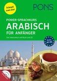 PONS Power-Sprachkurs Arabisch für Anfänger