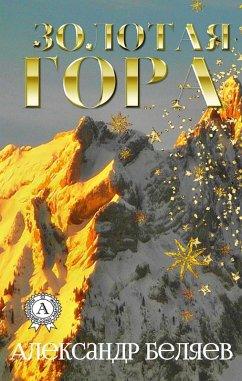 Golden Mountain (eBook, ePUB)