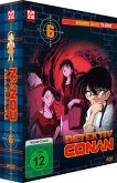 Detektiv Conan – 2. Staffel – Box 6 (Episoden 156-182) DVD-Box