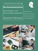 Berufsschulwörterbuch Informations- und Kommunikationstechnik