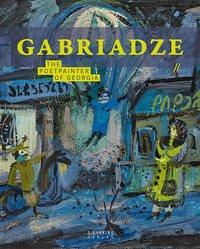 Gabriadse
