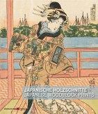 Japanische Holzschnitte / Japanese Woodblock Prints