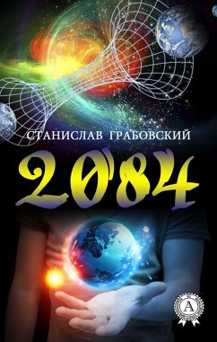 2084 (eBook, ePUB)