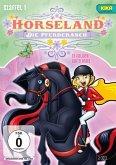 Horseland - Die Pferderanch - Staffel 1 DVD-Box