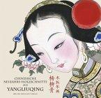 Yangliuqing Neujahrs-Holzschnitte