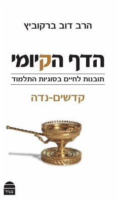 Hadaf Hakiomi: Kodashim-Nidda