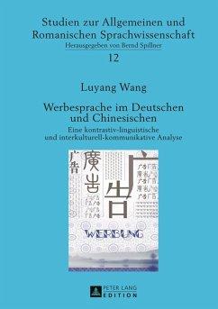 Werbesprache im Deutschen und Chinesischen (eBook, PDF) - Wang, Luyang