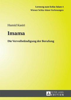 Imama (eBook, ePUB) - Kasiri, Hamid