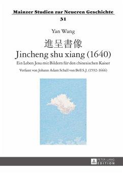 e a a - Jincheng shu xiang (1640) (eBook, ePUB) - Wang, Yan