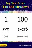 My First Greek 1 to 100 Numbers Book with English Translations (Teach & Learn Basic Greek words for Children, #25) (eBook, ePUB)