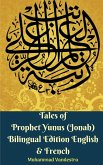 Tales of Prophet Yunus (Jonah) Bilingual Edition English & French