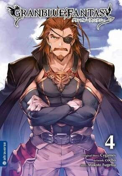 Buch-Reihe Granblue Fantasy